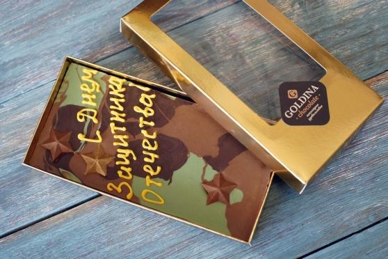 Шоколадная плитка «Камуфляж»